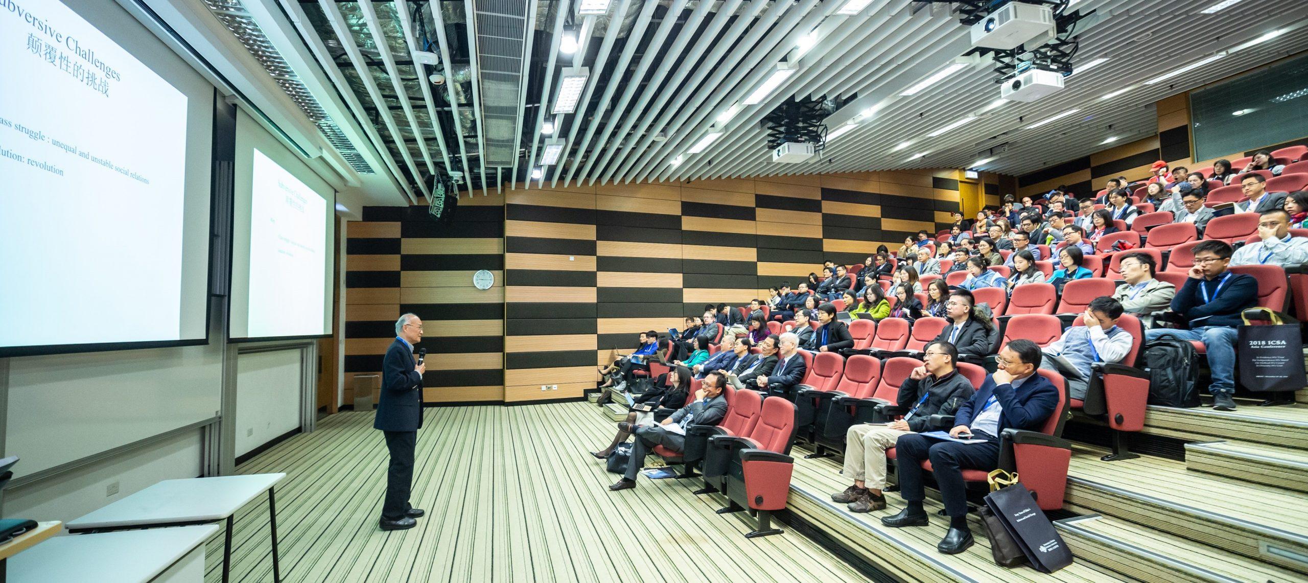 WCAN Symposium 2020